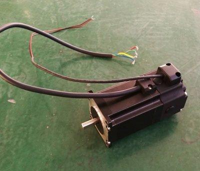 Nema 23 with brake module