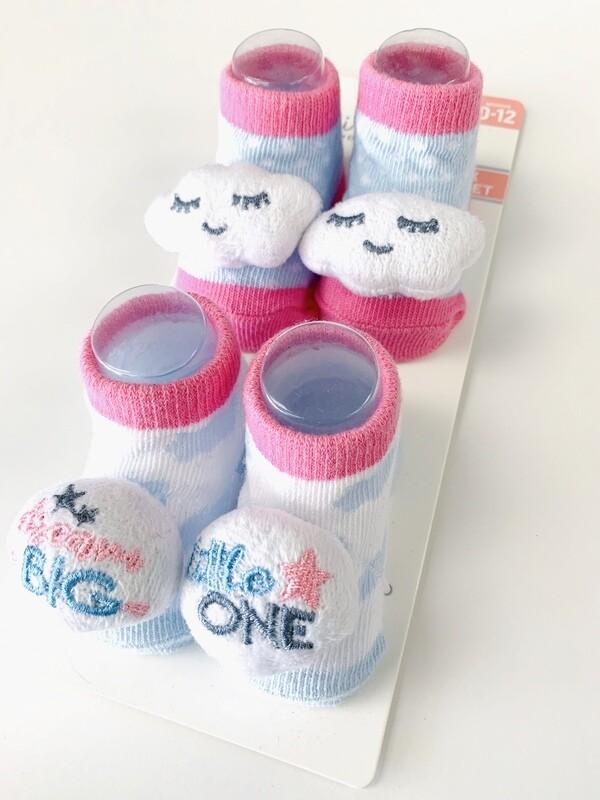 Dream Big Clouds Pink BlueRising Star Socks Set