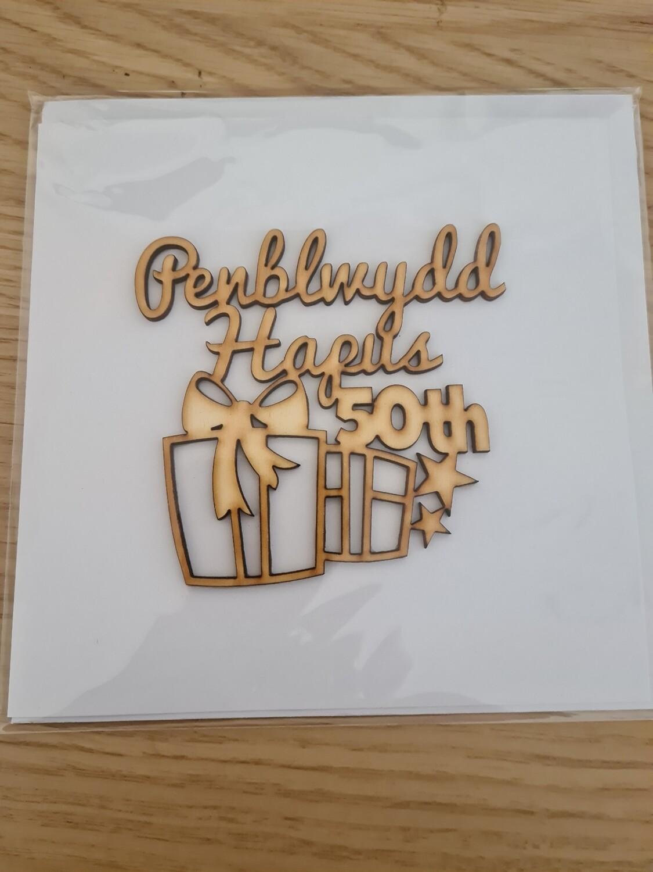 50th  Penblwydd Hapus