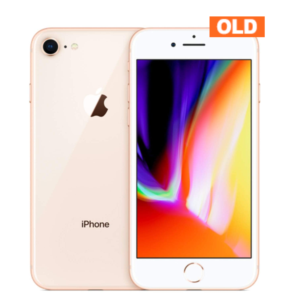 iPhone8 64GB ゴールド 中古 (SIMセット) ※お申込みより3~5営業日で配送 (日本国内在庫)