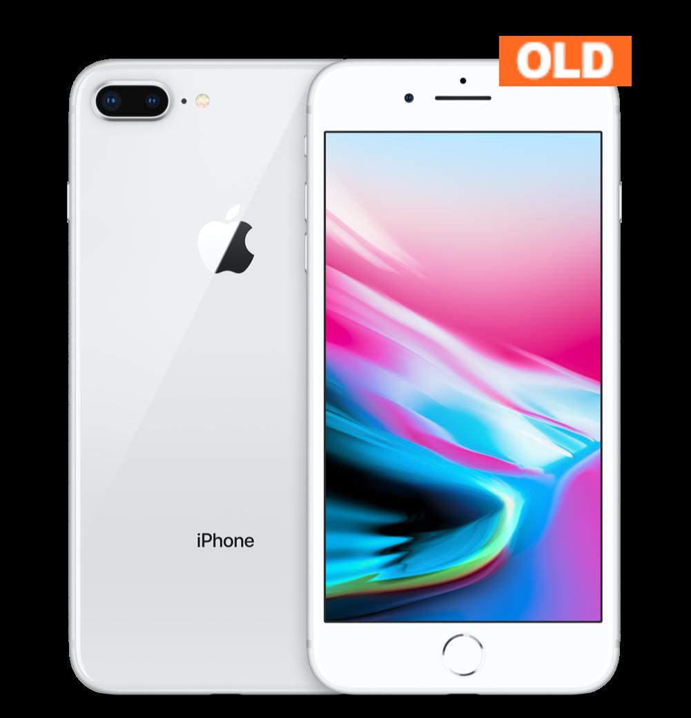 iPhone8 64GB シルバー 中古 (SIMセット) ※お申込みより3~5営業日で配送 (日本国内在庫)