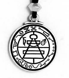 Secret seal solomon - pewter