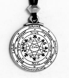 Pentacle of solomon - pewter