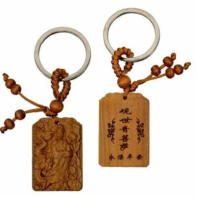Dragon Kwan Yin Key Chain