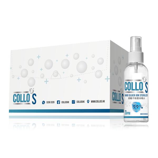 ColloS - 50ml AG+銀離子消毒噴霧(1箱24支裝)