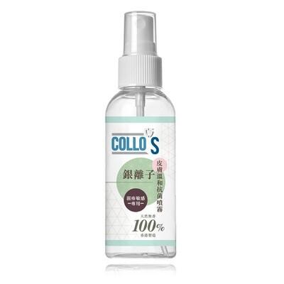 50ml AG+ 納米銀離子皮膚溫和抗菌噴霧 (濕疹適用)