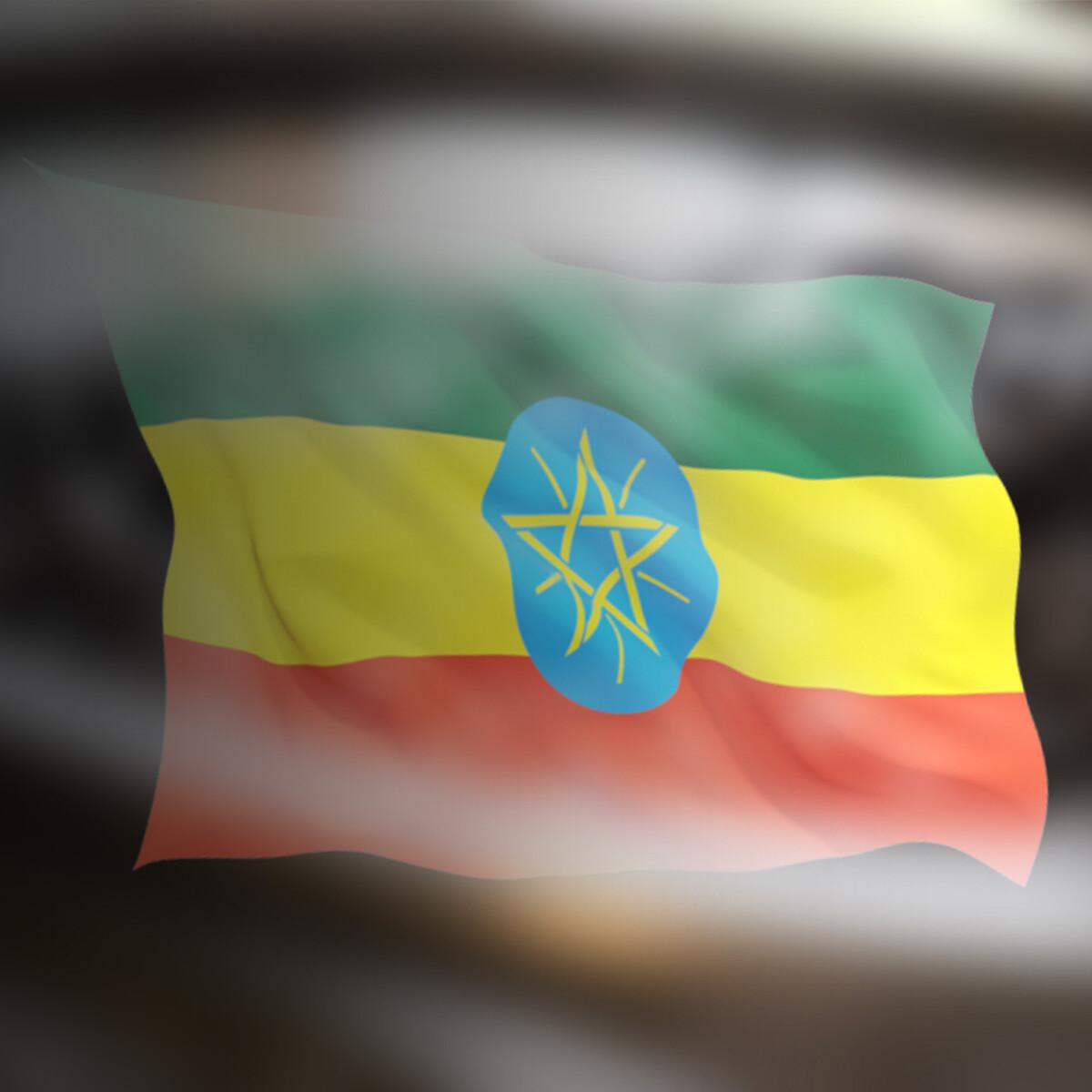 Äthiopien LIMU