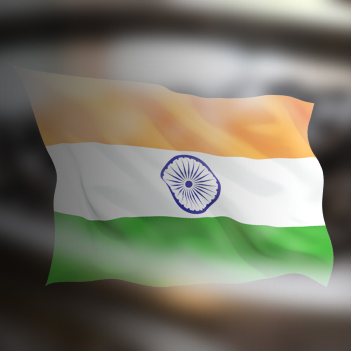 Indien MONSOONED MALABAR