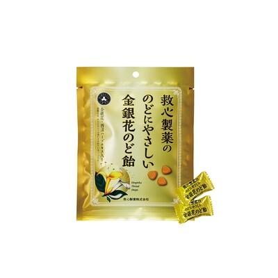救心製藥の金銀花潤喉糖