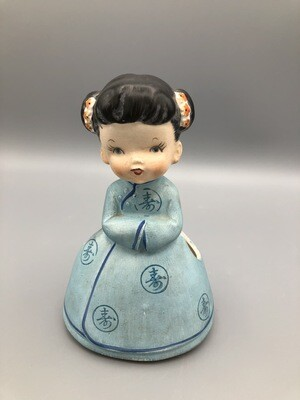 Holt Howard Planter 1959 Asian Girl