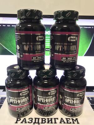 Opti-Women multivitamin 60шт женские комплексные витамины на два месяца