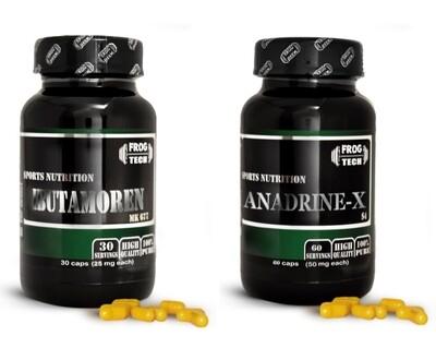 Ibutamoren (Ибутаморен) на 2 мес + Anadrine S4 (Анадрин) на 1 мес