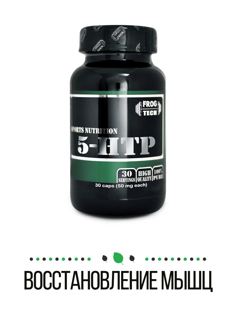 5-HTP 30 капсул 5-Гидрокситриптофан купить в спб