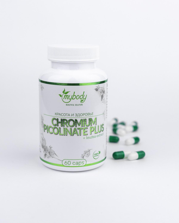 MY BODY Сhromium picolinate 60 CAPS (хром пиколинат 60 капс)