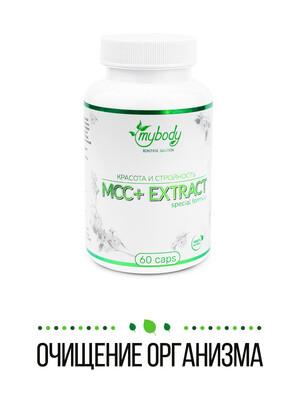 MY BODY MCC+ 60 CAPS (МКЦ+ микрокристаллическая целлюлоза 60 капс)