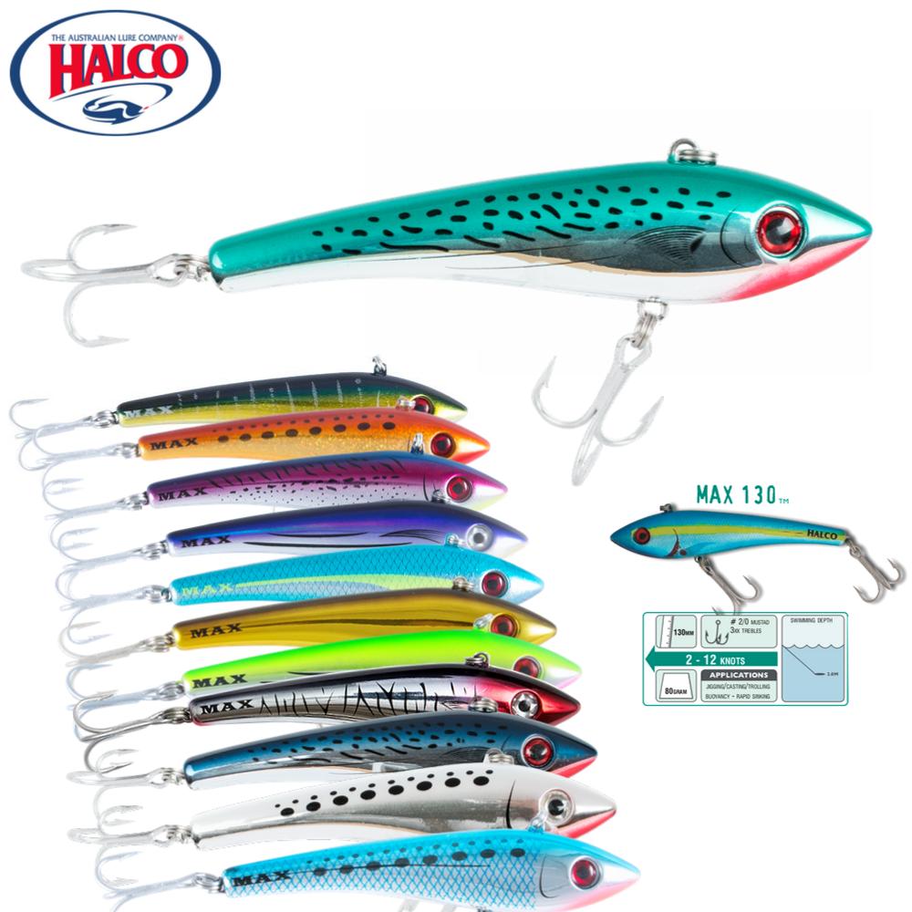 Halco Max 130