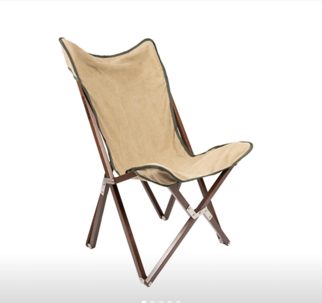 CHAMA Vaquero Chair