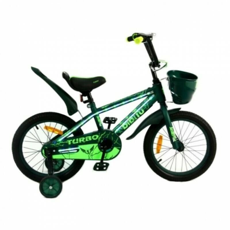 Велосипед 18 BIBITU TURBO
