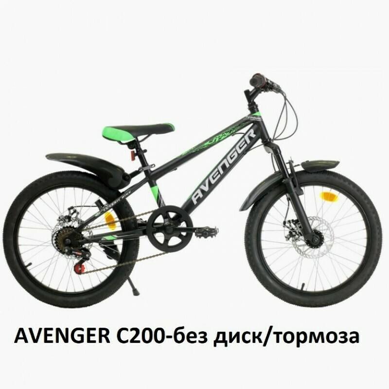 Велосипед 20 AVENGER