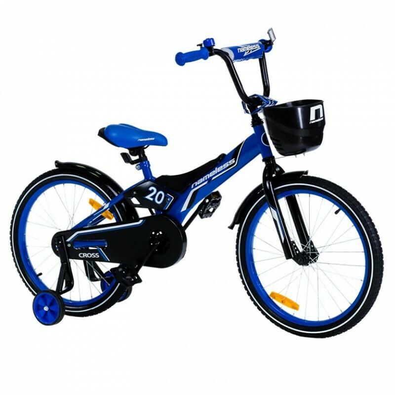 Велосипед 20 Nameless CROSS