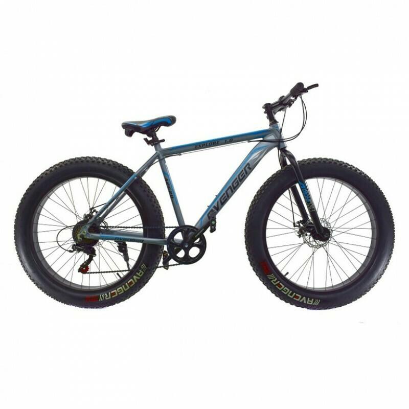 Велосипед 26 Fat bike AVENGER
