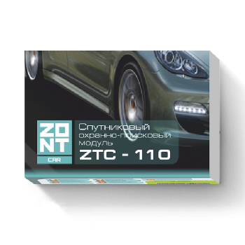 ZTC-110M