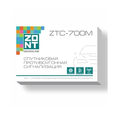 ZTC-700M