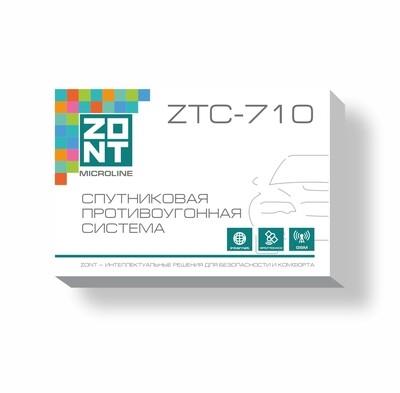 ZTC-710