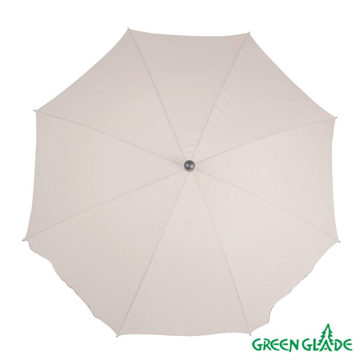 Зонт садовый Green Glade 1192