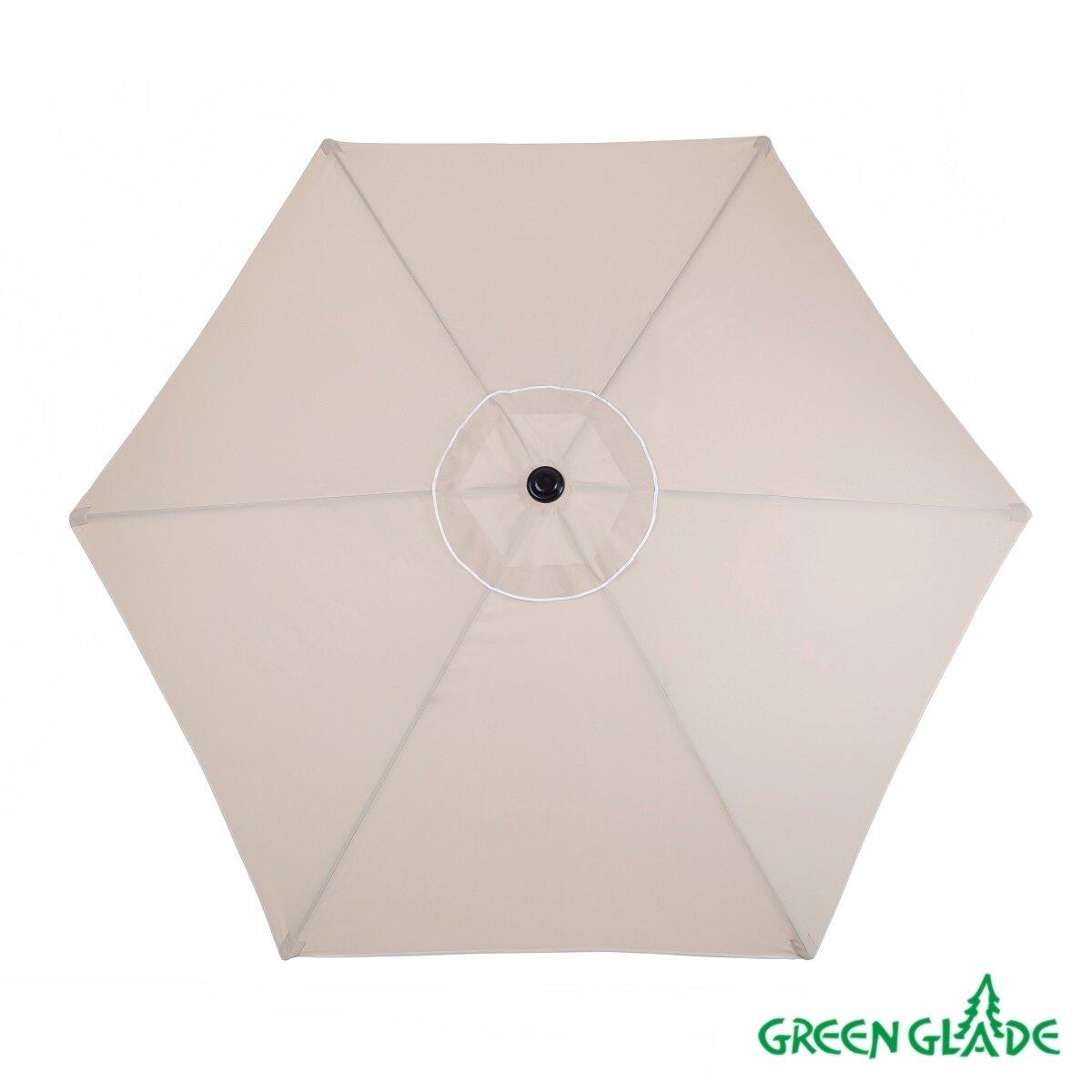 Зонт садовый Green Glade 2091