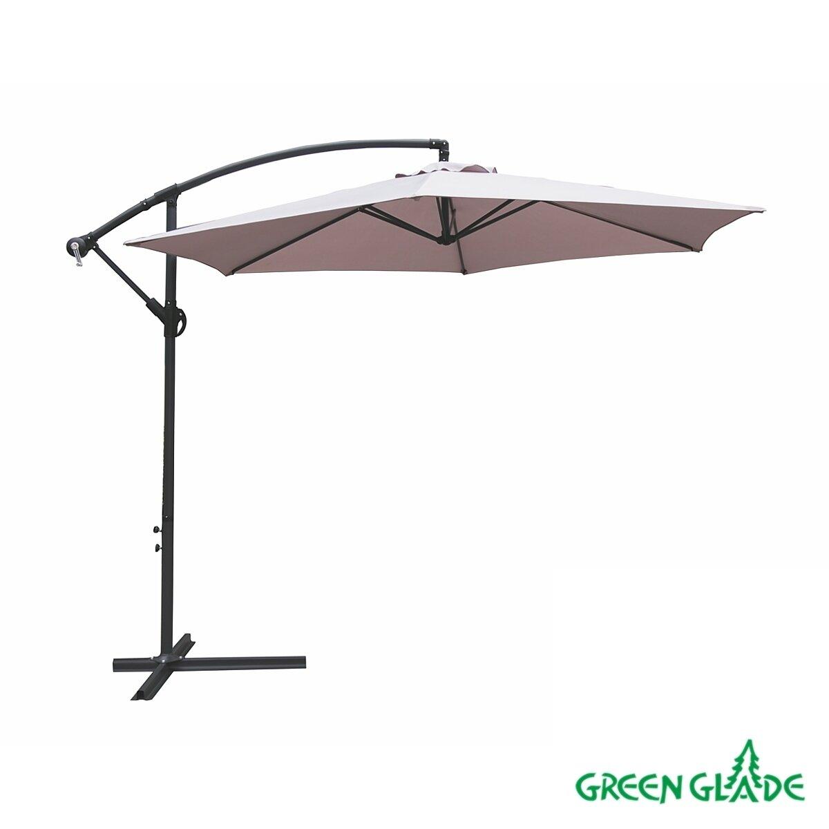 Зонт садовый Green Glade 6003