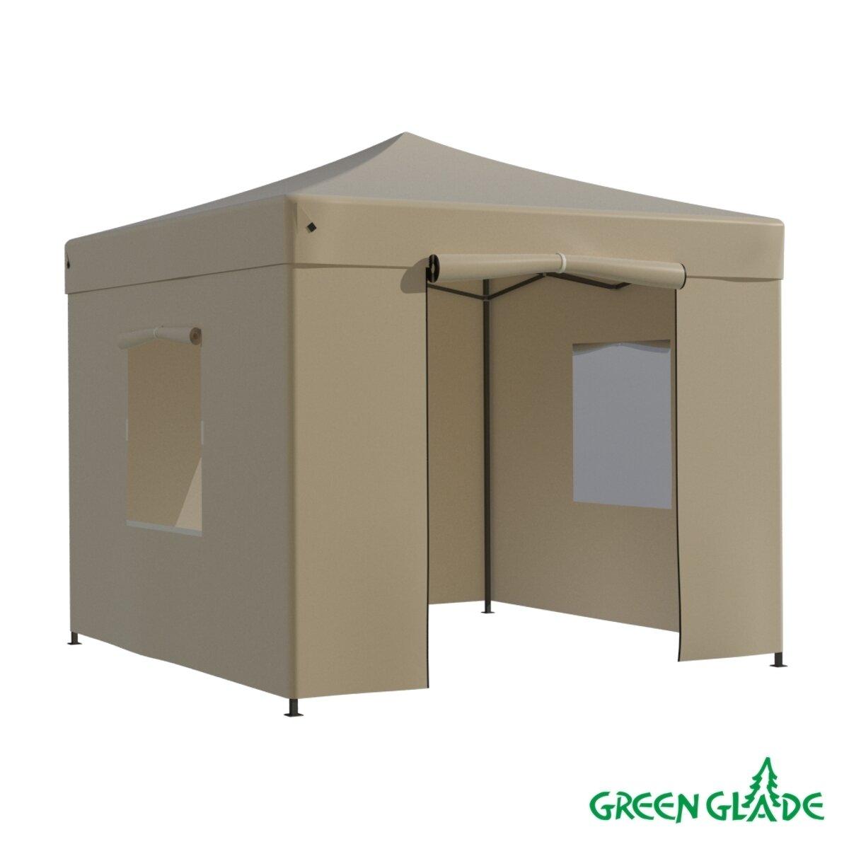 Тент садовый Green Glade 3101