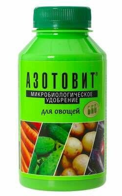 Азотовит для овощей