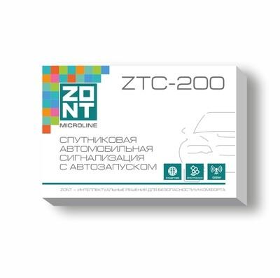 Маячок в машину ZTC-200