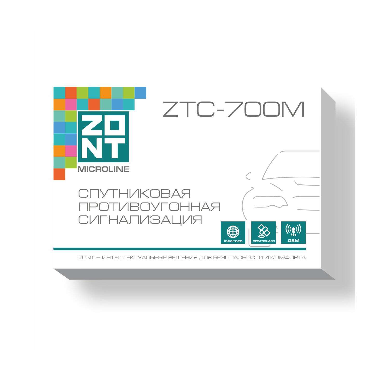 Спутниковая противоугонная сигнализация ZTC-700M