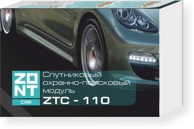 Gps трекер ZTC-110M