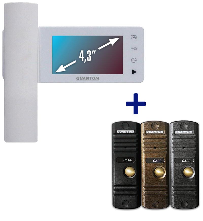 Видеодомофон QM-434C_SET2