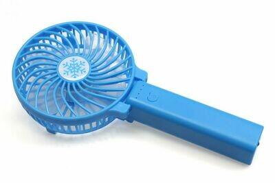 Ручной вентилятор
