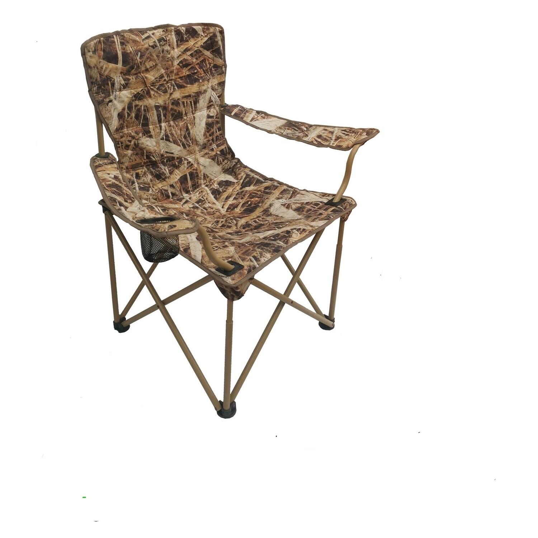 Кресло складное Камуфляжное