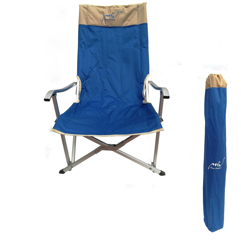 Кресло спальное алюминиевое