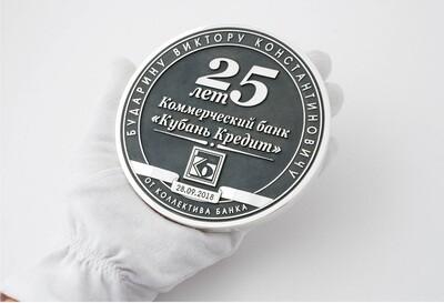 Персональная Серебряная монета