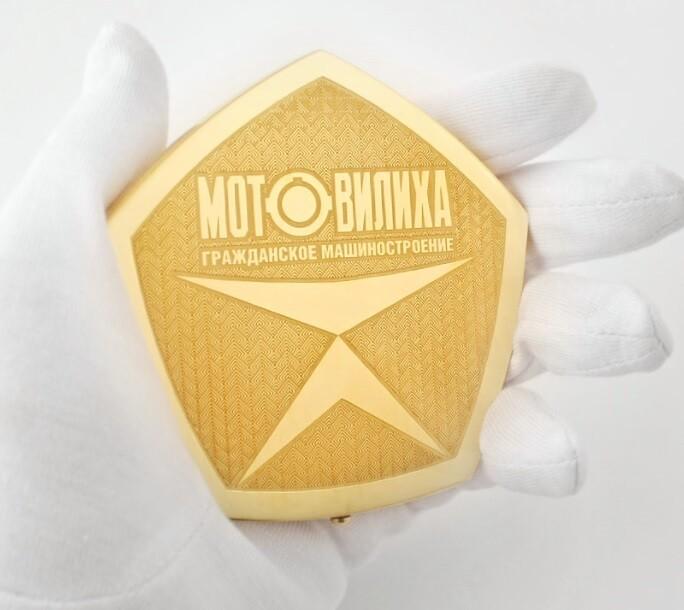 Награда Знак качества
