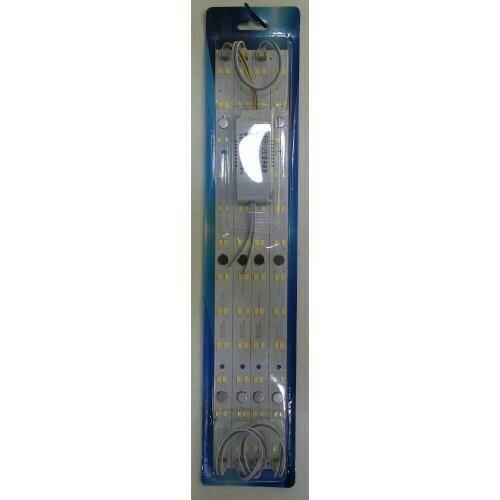 LED Светильник 3 режима