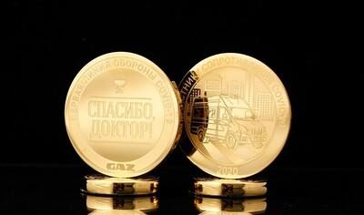 Медаль Участнику сопротивления коронакризису