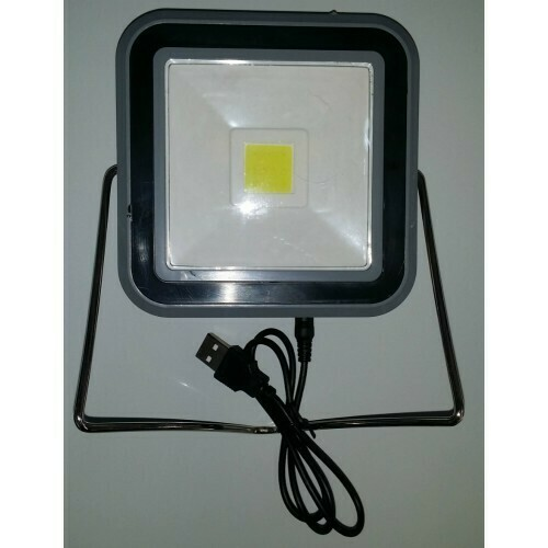 Светильник диодный на солнечной батарее