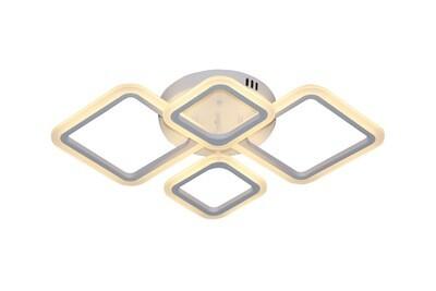 Потолочная люстра с пультом