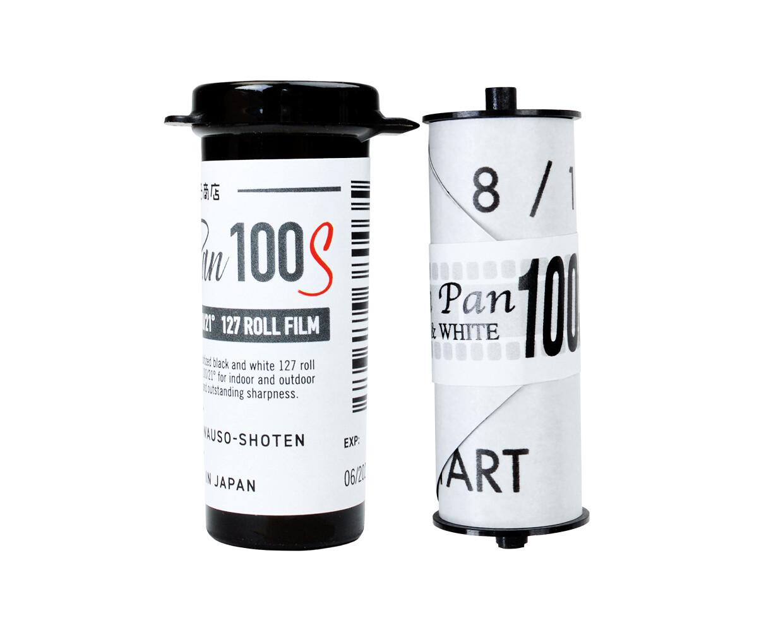 Rera Pan 100S Rollfilm 127