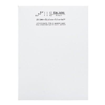 "WASHI ""W"" 25  orthochromatic black & white Planfilm 12 sheets 4x5 Inch"