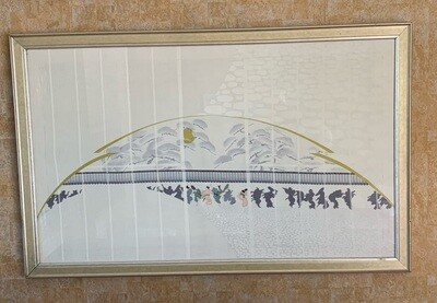 Vintage MCM Asian Silk Print Framed