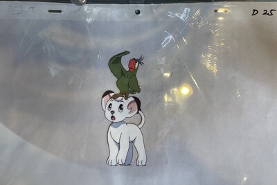 Kimba the White Lion Animation Cel Anime